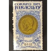 Парагвай 1965 (1537)