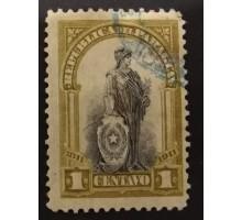 Парагвай 1911 (1534)