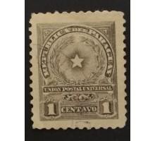 Парагвай 1913 (1535)