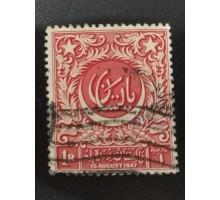 Пакистан 1948 (1532)
