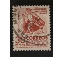 Мексика 1953-1970 (1508)