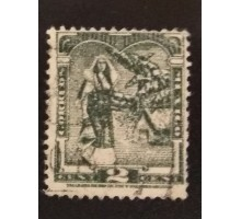 Мексика 1937-1947 (1507)