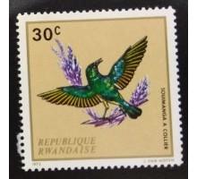 Руанда 1972 (1556)