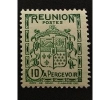 Реюньон 1933 (1552)