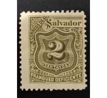 Сальвадор 1895 (1559)