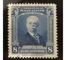Сальвадор 1945 (1561)