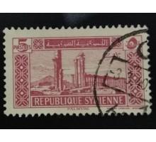 Сирия 1940 (1577)
