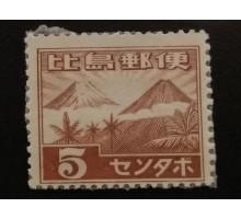 Филиппины 1943 (японская оккупация) (1617)
