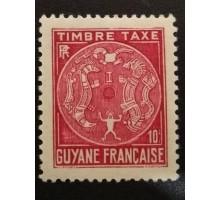 Французская Гвиана 1947 (1621)