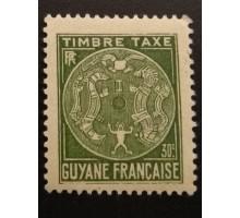 Французская Гвиана 1947 (1622)