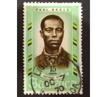 Ямайка 1970 (1650)