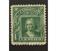Чили 1905 (1631)