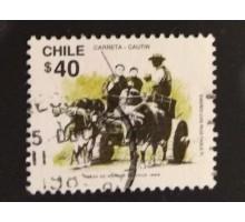 Чили 1989 (1637)