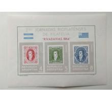 Аргентина блок 1965 (Б140)