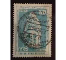 Сирия (1681)
