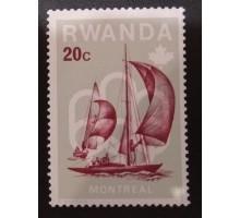 Руанда (1690)