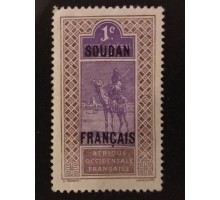 Судан (французский) (1697)