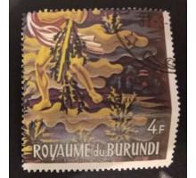 Бурунди (1701)