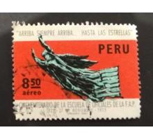 Перу (1747)