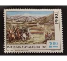 Перу (1746)