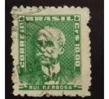 Бразилия (1768)