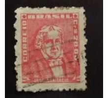 Бразилия (1767)