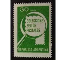 Аргентина (1773)