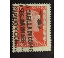 Аргентина (1774)