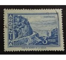 Аргентина (1775)