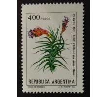 Аргентина (1780)