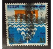 Египет (1793)