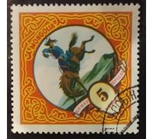 Монголия (1819)