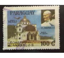 Парагвай (1822)