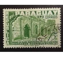 Парагвай (1823)