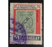 Парагвай (1826)
