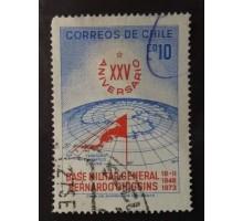 Чили (1828)