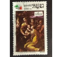 Кампучия (1839)