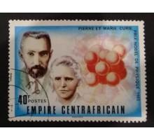 Центральноафриканская империя (1863)