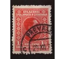 Королевство сербов, хорватов и словенцев (1888)