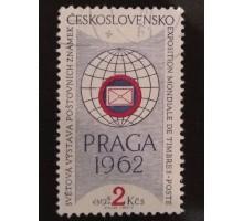 Чехословакия (1955)
