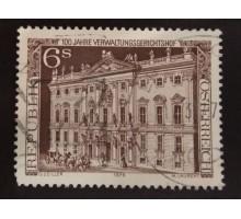 Австрия (2054)