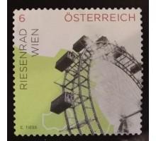 Австрия (2048)