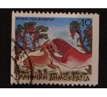 Греция (2114)
