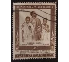 Ватикан (2102)
