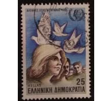 Греция (2106)