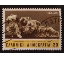 Греция (2105)