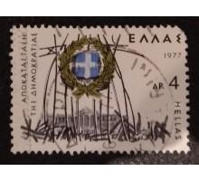 Греция (2104)