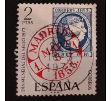 Испания (2245)
