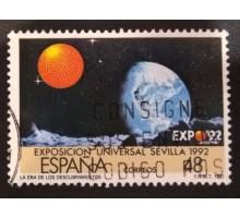 Испания (2241)