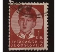 Югославия (2288)
